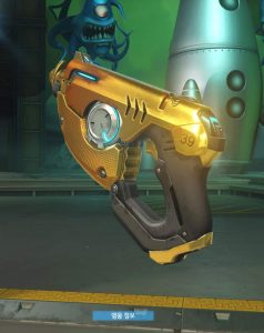 overwatch golden gun