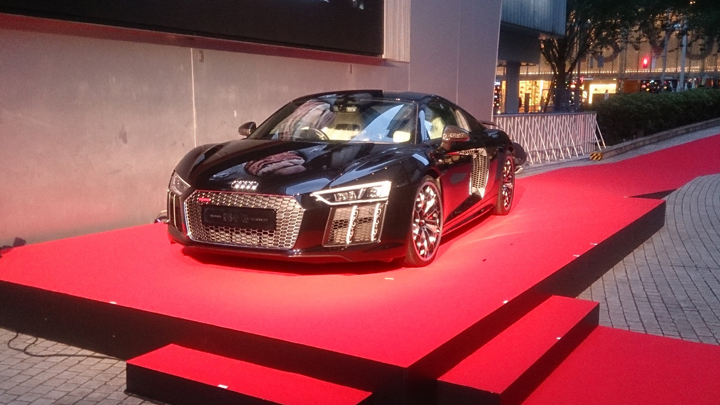 Final Fantasy Xv S Audi R8 Star Of Lucis Can Be Yours