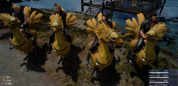 Final Fantasy XV: How To Unlock Chocobos and Racing Guide