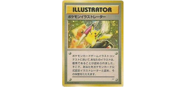 The world's 'most valuable Pokemon card' sells for a small fortune at auction
