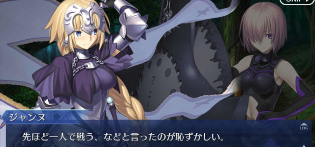 There's Pokemon Go, and then there's Fate/Grand Order, Sony's own billion-dollar app