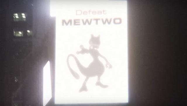 mewtwo-1