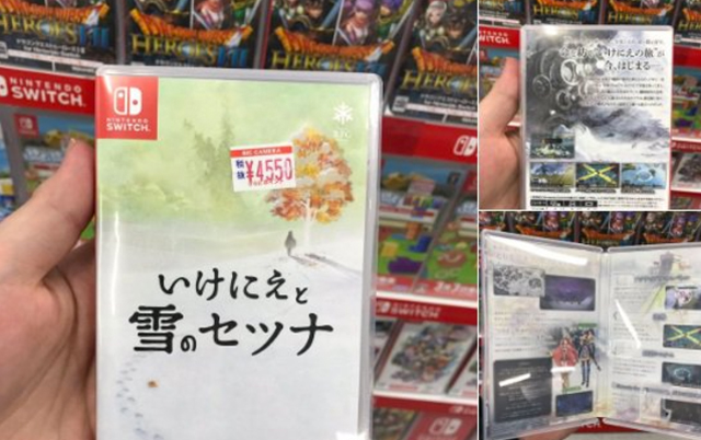 switch game cases