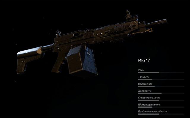mk249