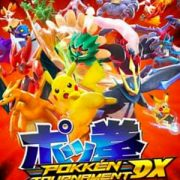 Pokken Tournament DX for Switch features local multiplayer, 3v3 battles, ranked play