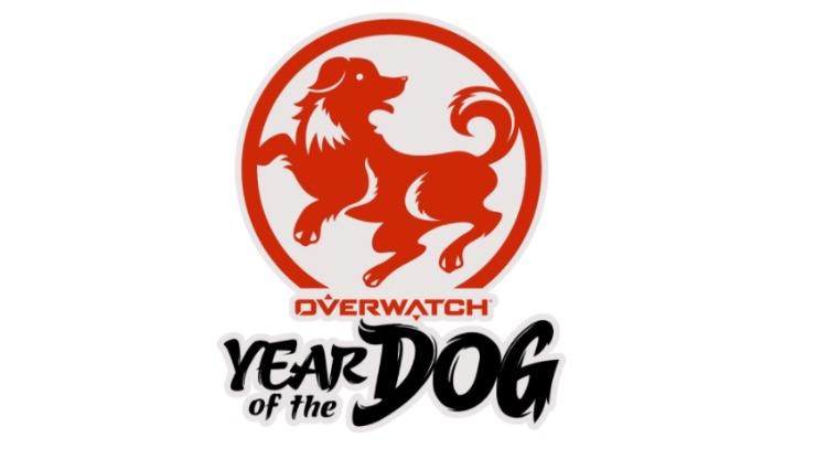 overwatch year of the dog event release date skins