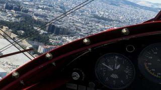 microsoft flight simulator xbox offline
